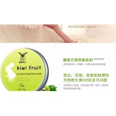 Kiwi Fruit Remove Stretch Marks Essence Cream Acne Scar Spot Freckle Removal