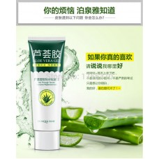 Aloe Vera Gel Face Cream Anti-Wrinkle, Whitening, Moisturizing, Acne Treatment